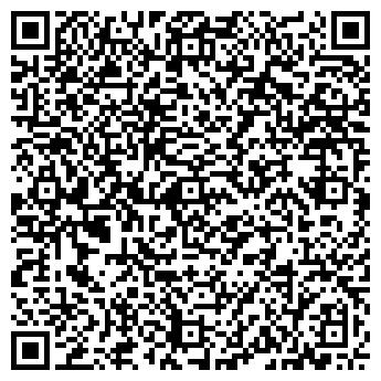 QR-код с контактной информацией организации A.TESTONI