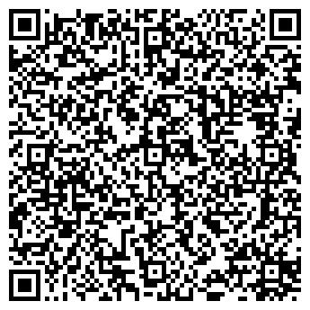 QR-код с контактной информацией организации ООО Структура живой воды