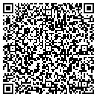 QR-код с контактной информацией организации ATTIMO