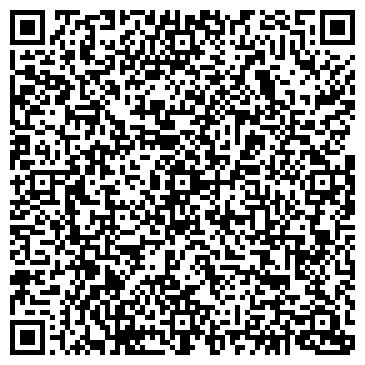 QR-код с контактной информацией организации ООО Столяр