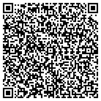 QR-код с контактной информацией организации ESSERE