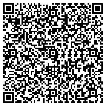 QR-код с контактной информацией организации IL QUATTRO