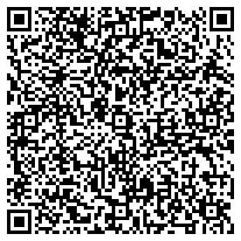 QR-код с контактной информацией организации Нотариус Хлудкова И.В.