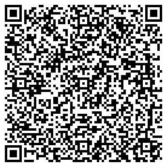 QR-код с контактной информацией организации ГРАН 2003 ОООО