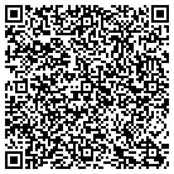 QR-код с контактной информацией организации PAS-A-PAS