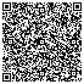 QR-код с контактной информацией организации POLLINI