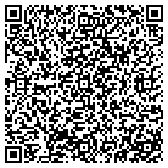 QR-код с контактной информацией организации 607220 ОМВД РФ по г. Арзамасу