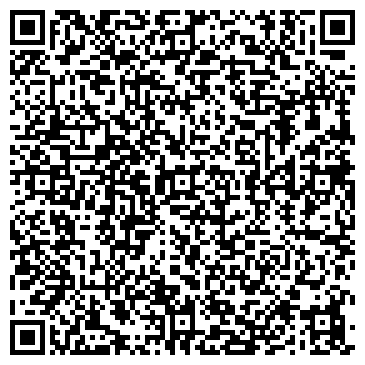 QR-код с контактной информацией организации CALVIN KLEIN JEANS