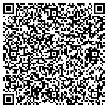 QR-код с контактной информацией организации MANGO