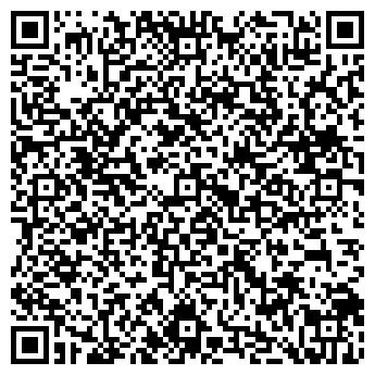 QR-код с контактной информацией организации ХЦ В ТД ДРУЖБА