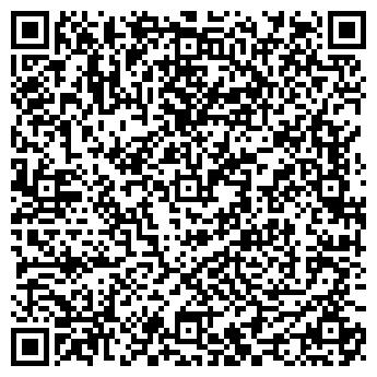 QR-код с контактной информацией организации КВАНТИС-СЕРВИС
