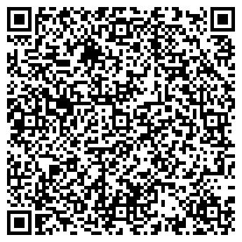 QR-код с контактной информацией организации АДИЛИШИК