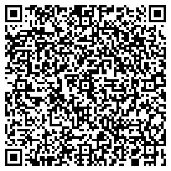 QR-код с контактной информацией организации VERO MODA
