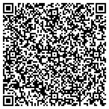QR-код с контактной информацией организации ЭККАУНТИНГ-СЕРВИС