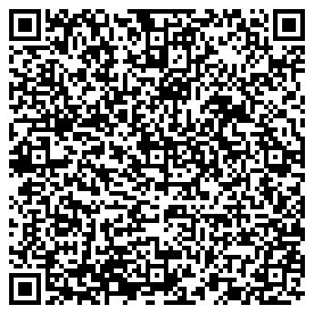 QR-код с контактной информацией организации СТЕФАНО РИЧИ