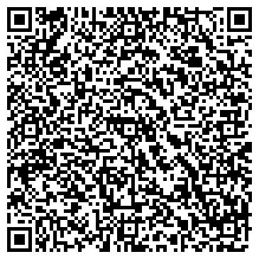 QR-код с контактной информацией организации ООО Капитал Инвест