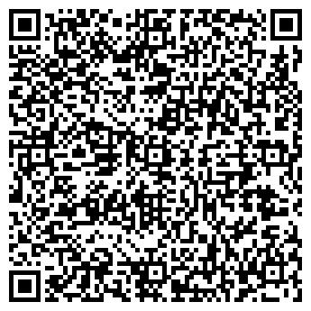 QR-код с контактной информацией организации ROY ROBSON