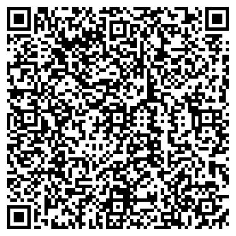 QR-код с контактной информацией организации БОЙМЛЕР
