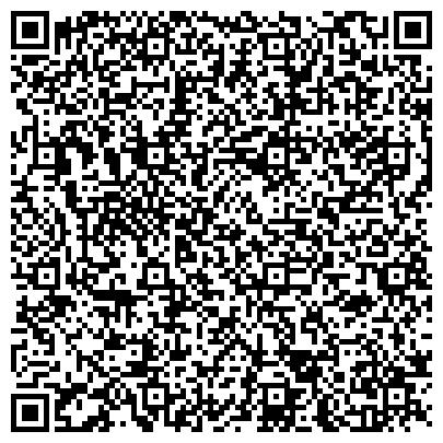 QR-код с контактной информацией организации Дары Природы Би Ал