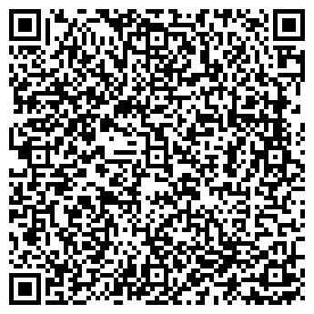QR-код с контактной информацией организации ВЕРХНЯЯ ОДЕЖДА