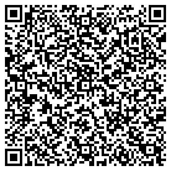 QR-код с контактной информацией организации ЛИТЦ-КОЛЛЕКЦИЯ