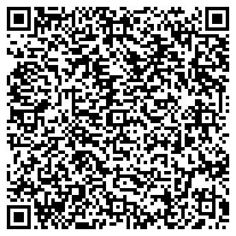 QR-код с контактной информацией организации МБ СТУДИЯ