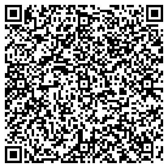 QR-код с контактной информацией организации ВРЕМЯНЕЖДЁТ