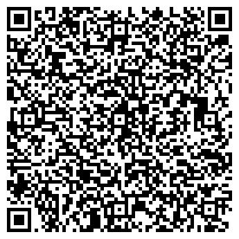 QR-код с контактной информацией организации МОДНАЯ ТОЧКА