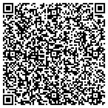 QR-код с контактной информацией организации Target