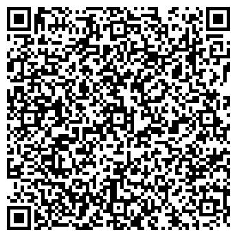 QR-код с контактной информацией организации ДЕТСКИЙ САД № 545