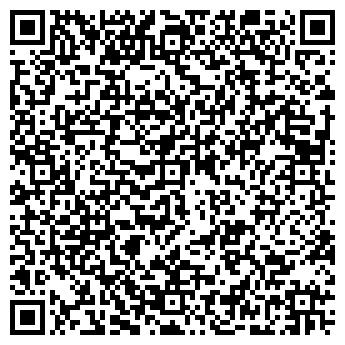 """QR-код с контактной информацией организации ООО """"DBA ПЕРЦА"""""""