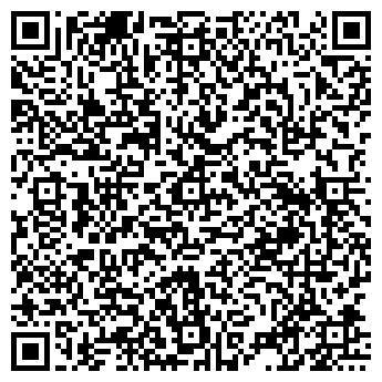 QR-код с контактной информацией организации РЕВИТА-ТОН