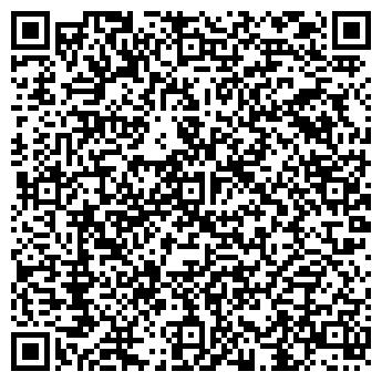 QR-код с контактной информацией организации СТУДИО ДЖИНС