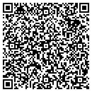 QR-код с контактной информацией организации A-MAZE