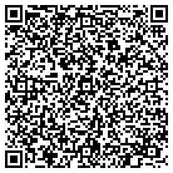 QR-код с контактной информацией организации Стрелецкий