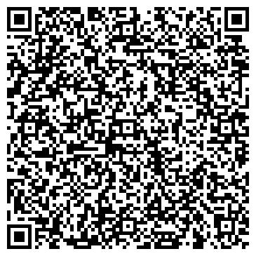 QR-код с контактной информацией организации Генералъ
