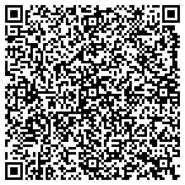 QR-код с контактной информацией организации Волна