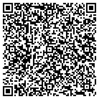 QR-код с контактной информацией организации BOSCO UOMO