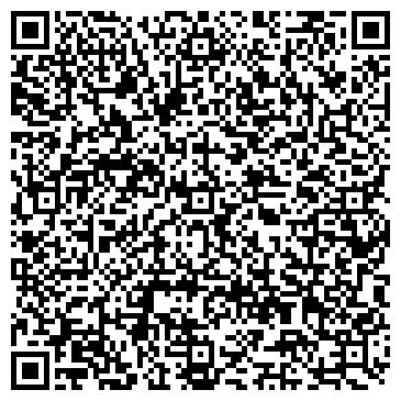 QR-код с контактной информацией организации BRUNELLO CUCCINELLI