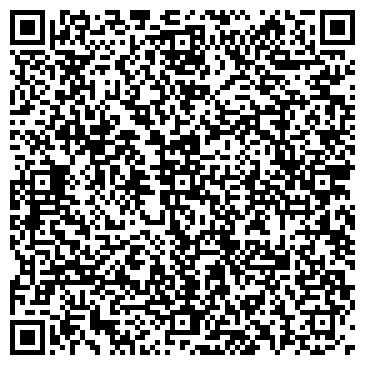 QR-код с контактной информацией организации Лео де Ви