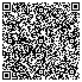 QR-код с контактной информацией организации ООО ЯМАЛ ХОЛОДЪ