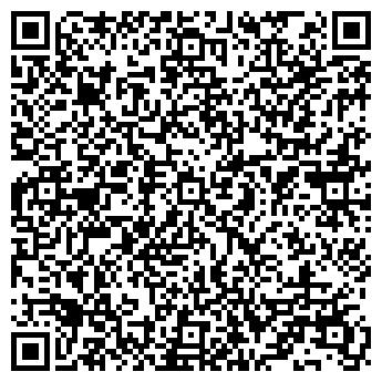 QR-код с контактной информацией организации РОСПРОЕКТИРОВЩИК