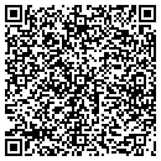 QR-код с контактной информацией организации CANALI