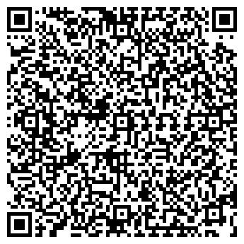 QR-код с контактной информацией организации ЗАО РЕМИКС СК