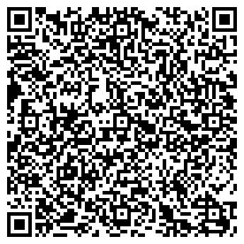 QR-код с контактной информацией организации CARACTERE