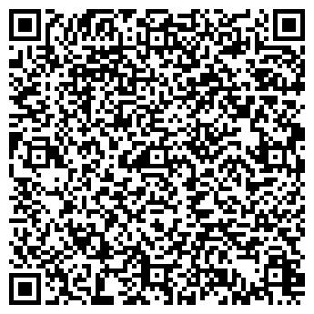 QR-код с контактной информацией организации РОСКУРС