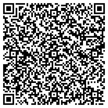 QR-код с контактной информацией организации ДРАЙВ-ТЕХНО