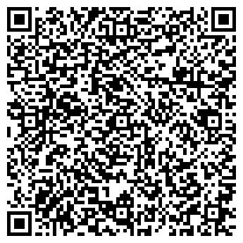 QR-код с контактной информацией организации DANZA