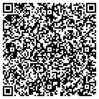 QR-код с контактной информацией организации ШКОЛА № 1699