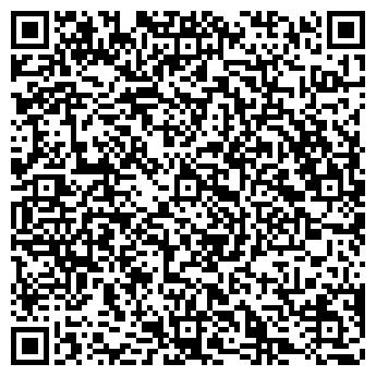 QR-код с контактной информацией организации DESCH